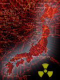 Φουκουσίμα Ιαπωνία απεικόνιση αποθεμάτων