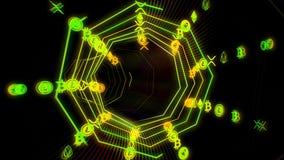 Φουτουριστική σήραγγα κυβερνοχώρου τεχνολογίας με την απεικόνιση ρευμάτων cryptocurrency διανυσματική απεικόνιση