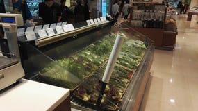 φρέσκο ιαπωνικό λαχανικό σαλάτας τροφίμων Στοκ Εικόνα