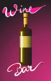 Φραγμός κρασιού διανυσματική απεικόνιση