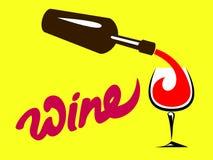 Φραγμός κρασιού ελεύθερη απεικόνιση δικαιώματος