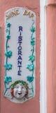 Φραγμός Ristorante κρασιού Στοκ Φωτογραφίες