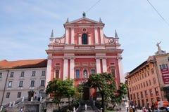 Φραντσησθανή εκκλησία Annunciation στο Λουμπλιάνα, Σλοβενία Στοκ εικόνα με δικαίωμα ελεύθερης χρήσης