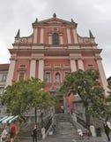 Φραντσησθανή εκκλησία Annunciation στο Λουμπλιάνα Στοκ φωτογραφίες με δικαίωμα ελεύθερης χρήσης