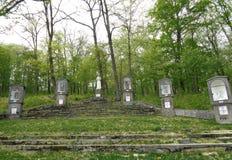 Φραντσησθανό μοναστήρι της Μαρίας Radna - Hill Pelerin - ο δρόμος του σταυρού - Lipova, Arad, Ρουμανία Στοκ φωτογραφίες με δικαίωμα ελεύθερης χρήσης