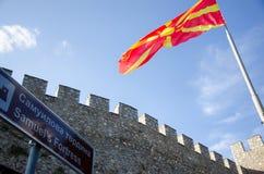 Φρούριο του Samuel, Οχρίδα Στοκ φωτογραφία με δικαίωμα ελεύθερης χρήσης