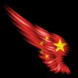 Φτερό με τη σημαία Δημοκρατίας λαών της Κίνας Στοκ εικόνα με δικαίωμα ελεύθερης χρήσης