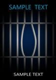φυλακή διαφυγών Στοκ Εικόνες