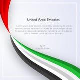 Φυλλάδιο με τα κυματιστά χρώματα κορδελλών της εθνικής σημαίας των Ηνωμένων Αραβικών Εμιράτων Ε.Α.Ε. με το κείμενο για το έμβλημα απεικόνιση αποθεμάτων