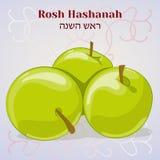φυσήγματος shofar έτος rosh αγοριών hashanah εβραϊκό νέο Εβραϊκή νέα ευχετήρια κάρτα έτους με τα μήλα στο ύφος κινούμενων σχεδίων Στοκ εικόνα με δικαίωμα ελεύθερης χρήσης