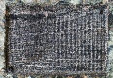 φυσική σύσταση πετρών ανασ Στοκ εικόνα με δικαίωμα ελεύθερης χρήσης