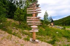 Φυσικός-αρχαιολογικό λίκνο πάρκων της Στέλλα της ανθρωπότητας Στοκ φωτογραφία με δικαίωμα ελεύθερης χρήσης