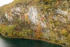 Φυσικό εθνικό πάρκο λιμνών Plitvice στην Κροατία Στοκ εικόνα με δικαίωμα ελεύθερης χρήσης