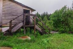 Φυσικό κορδόνι Kialim τοπίων, Taganay Στοκ φωτογραφία με δικαίωμα ελεύθερης χρήσης