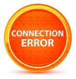 Φυσικό πορτοκαλί στρογγυλό κουμπί λάθους σύνδεσης διανυσματική απεικόνιση