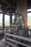 Φυσικό σημείο κήπων τσαγιού γεύσης Changxing gong Στοκ εικόνες με δικαίωμα ελεύθερης χρήσης