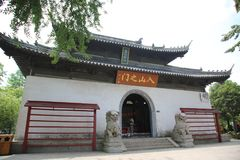 Φυσικό σημείο langshan σε Nantong, επαρχία Jiangsu, Κίνα Στοκ φωτογραφία με δικαίωμα ελεύθερης χρήσης