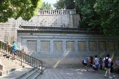 Φυσικό σημείο langshan σε Nantong, επαρχία Jiangsu, Κίνα Στοκ φωτογραφίες με δικαίωμα ελεύθερης χρήσης