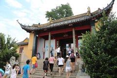 Φυσικό σημείο langshan σε Nantong, επαρχία Jiangsu, Κίνα Στοκ Φωτογραφία
