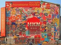 Φωτεινά γκράφιτι οδών στη Μπανγκόκ Στοκ εικόνα με δικαίωμα ελεύθερης χρήσης