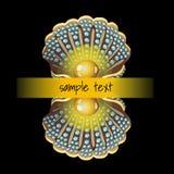 Φωτεινό μαργαριτάρι συμμετρίας σε ένα κοχύλι διανυσματική απεικόνιση