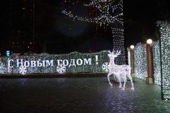 Φωτισμένα σημάδια καλή χρονιά Στοκ Εικόνα