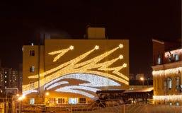 φωτισμένος τοίχος φυτών Στοκ Εικόνες
