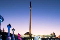 Φωτισμός βραδιού στο πάρκο νίκης σε Poklonnaya Gora Μόσχα Ρωσία Στοκ Εικόνα