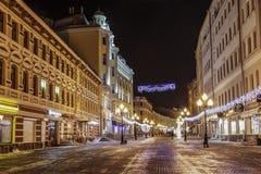Φωτισμός Χριστουγέννων στην παλαιά οδό Arbat στη Μόσχα Στοκ εικόνες με δικαίωμα ελεύθερης χρήσης