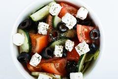Φωτογραφία για τις επιλογές Σαλάτα φρέσκων λαχανικών που απομονώνεται στο άσπρο υπόβαθρο στοκ φωτογραφία με δικαίωμα ελεύθερης χρήσης