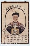 Φωτογραφία-ζωγραφική του ατόμου Tai Fu Tai στο προγονικό σπίτι, Χονγκ Κονγκ Κίνα στοκ εικόνες