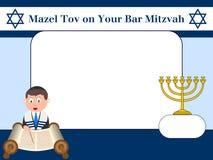 φωτογραφία πλαισίων ράβδων mitzvah Στοκ Εικόνα