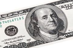 Φωτογραφία σωρών του Benjamin Franklin, τυπωμένη ύλη ο συστημάτων Κεντρικής Τράπεζας των ΗΠΑ Στοκ φωτογραφία με δικαίωμα ελεύθερης χρήσης