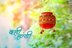 Φωτογραφία dahi HANDI στο φεστιβάλ gokulashtami στην Ινδία, η οποία είναι ημέρα γέννησης Λόρδου Shri Krishna ` s στοκ εικόνες με δικαίωμα ελεύθερης χρήσης
