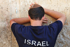 Φωτογραφίες ταξιδιού του δυτικού τοίχου του Ισραήλ - της Ιερουσαλήμ Στοκ Εικόνα