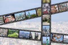 Φωτογραφίες του Τόκιο Στοκ φωτογραφίες με δικαίωμα ελεύθερης χρήσης