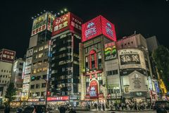 Φω'τα Kabukicho, Τόκιο, Ιαπωνία στοκ εικόνα με δικαίωμα ελεύθερης χρήσης