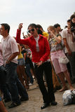 Φόρος χορού του Μάικλ Τζάκσον, Ρουμανία Στοκ Εικόνα