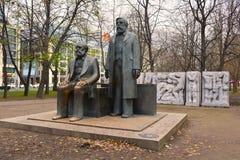 Φόρουμ του Engels Marx (αναμνηστικό) στο Ανατολικό Βερολίνο Στοκ φωτογραφία με δικαίωμα ελεύθερης χρήσης