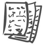 Φύλλα με τις σημειώσεις, σημειώσεις ελεύθερη απεικόνιση δικαιώματος