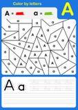 Φύλλο εργασίας αλφάβητου χρώματος με επιστολή - χρώμα και γράψιμο διανυσματική απεικόνιση