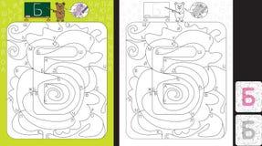 Φύλλο εργασίας εκμάθησης αλφάβητου Στοκ Εικόνες