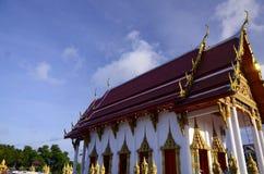 Φύση στην Ταϊλάνδη Στοκ Εικόνες
