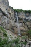 Φύση Όμορφο waterfull στη Γεωργία, Kinchha Στοκ φωτογραφίες με δικαίωμα ελεύθερης χρήσης