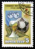 Φλυτζάνι του κατώτερου παγκόσμιου πρωταθλήματος, σειρά, circa 1985 Στοκ εικόνα με δικαίωμα ελεύθερης χρήσης