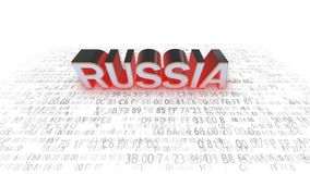Χάκερ στη Ρωσία Είναι Ρωσία ένοχη Ασφάλεια διανυσματική απεικόνιση