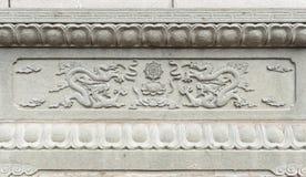 Χάραξη γρανίτη στον κινεζικό ναό Στοκ Εικόνες