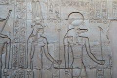 Χάραξη Sobek στοκ φωτογραφία με δικαίωμα ελεύθερης χρήσης