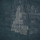 Χάρτης σύννεφων λέξης του κράτους του Αϊντάχο διανυσματική απεικόνιση