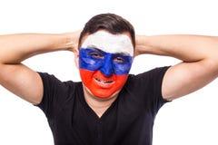 Χάστε τις συγκινήσεις παιχνιδιών του ρωσικού οπαδού ποδοσφαίρου στην υποστήριξη παιχνιδιών της εθνικής ομάδας της Ρωσίας Στοκ φωτογραφία με δικαίωμα ελεύθερης χρήσης